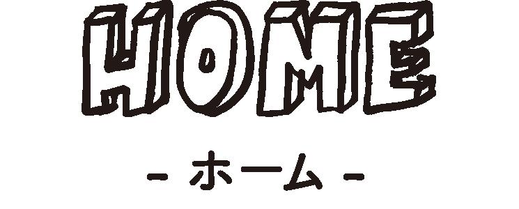 沖縄ならではの雑貨・お土産ならオキナワマーケットへ!