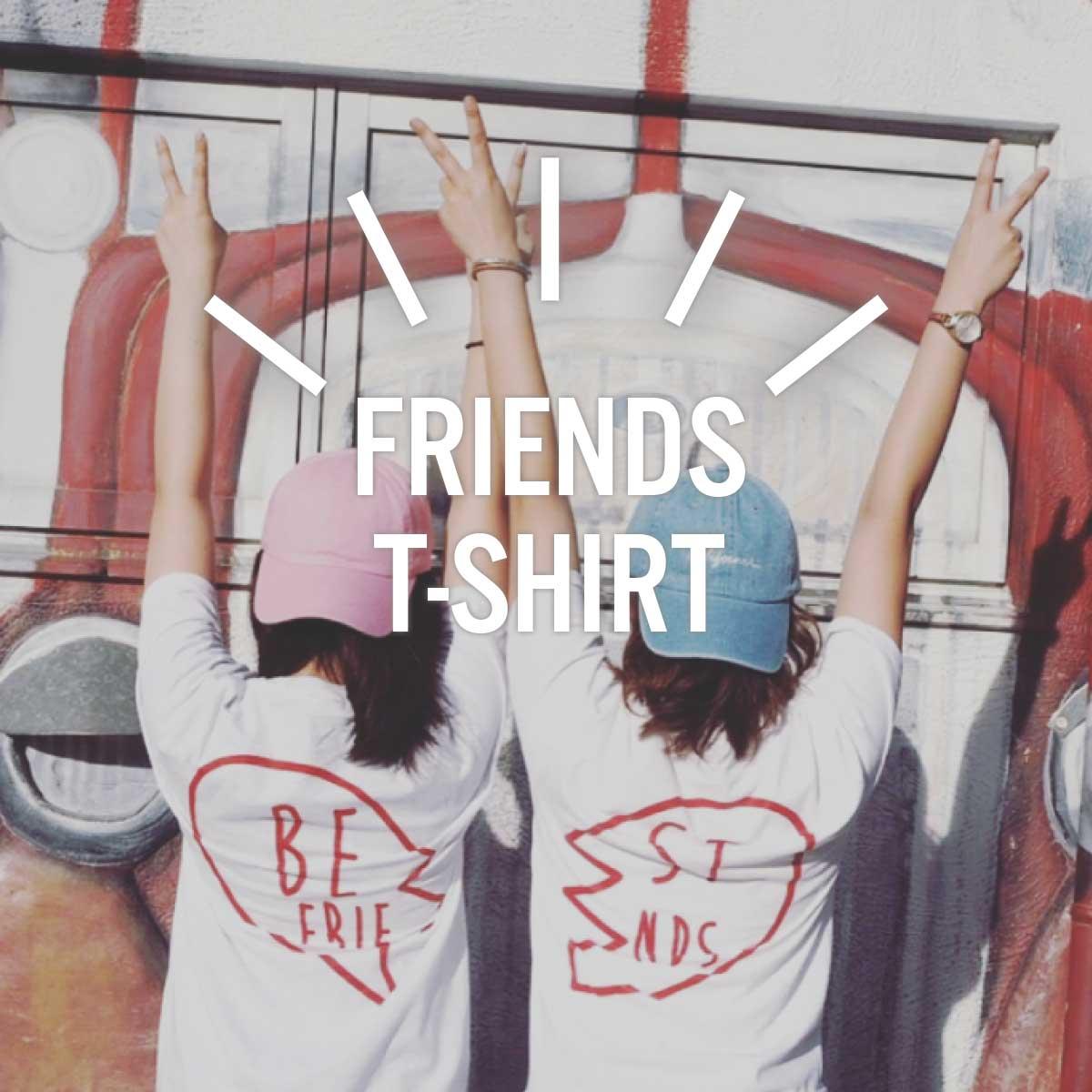 フレンドTシャツ