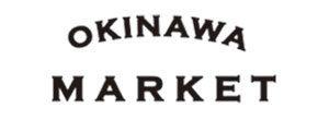 Okinawa Market 【 オキナワマーケット 】